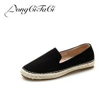 825a2f0cd50 DongCiTaCi Women Casual Black Flat Shoes Woman Loafers Round toe Female  Soft Slip on Lazy Boats Round toe Straw Hemp Rope Shoes