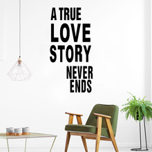Plane Sticker true love story Nursery Wall Stickers Vinyl Art Decals For Kids Rooms Room Decor Background Decal