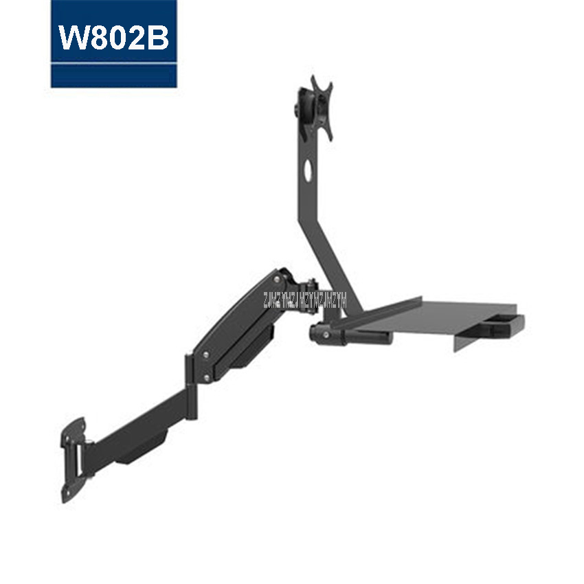 W802B Wall Mount Gas Spring Monitor Keyboard Tray Holder LCD Monitor Holder Arm TV Mount Sit-Stand Working Station Loading 4.5kg