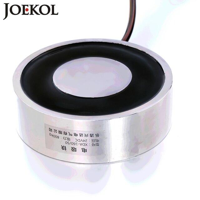 Large suction JK160/50 DC 6V 12V 24V Electromagnet Lifting 800KG Solenoid Sucker Holding Electric Magnet Non-standard custom