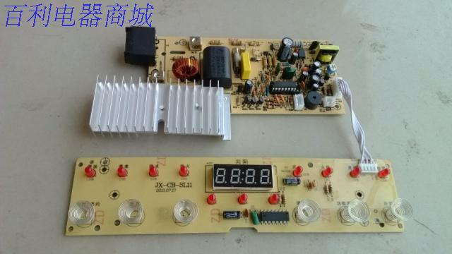 Induction Cooker Touch Sensing Circuit Board Repair Parts