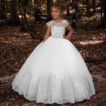 Abiti Fiore Per Le Ragazze Per Matrimoni Di Lusso Per Bambini Da Sera Pageant Abiti di Sfera Abiti Da Prima Comunione Per Le Ragazze Abiti daminha