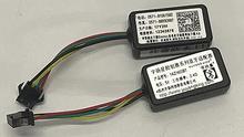 Бесплатная доставка, регулятор скорости бесщеточного электродвигателя для электровелосипеда, Bluetooth YAZ1403BT