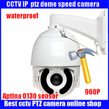 HD 960P 1.3 megapixels 18X zoom 150m IR night vision waterproof ptz ip camera high speed dome Camera outdoor PTZ camera
