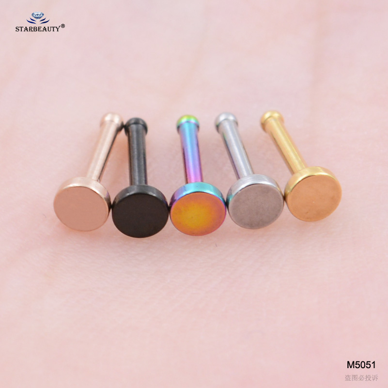 Nose Piercing Jewelry Labret Cartilage Earrings Tragus Flat 7mm 18G Round 2pcs/Lot