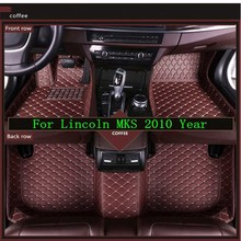 New 3D Leather Car Floor Mats ForLincoln MKS 2010  Custom Auto Foot Pad Automobile Carpet Cover Waterproof Mat