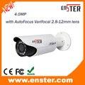 ONVIF  1520P 4.0MP full HD Outdoor ip Camera adjust for Zoom&Focus P2P Cloud CMOS Sensor  ICR Surveillance CCTV Cam With POE
