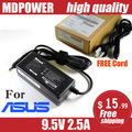 MDPOWER For Asus Eee PC ASUS eeepc 9.5V 2.5A Laptop AC Adapter Charger Cord