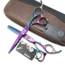 6″ Japanese Salon Scissors Set