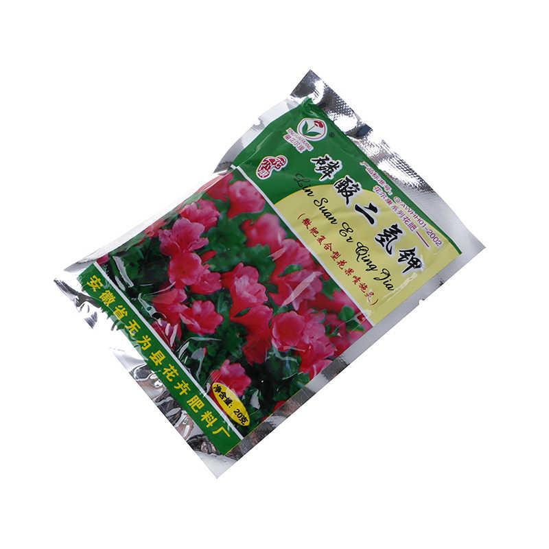 リン酸二水素カリウムための花野菜肥料ファーム、 20 グラムガーデンクイックリリース肥料