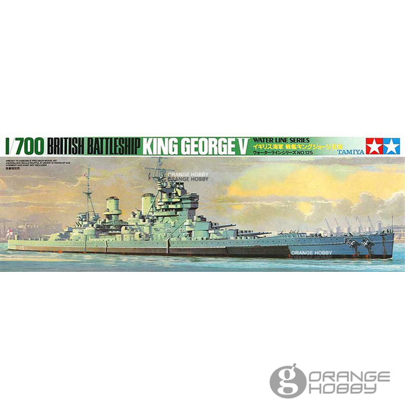 OHS Tamiya 77525 1/700 King George V British BattleShip Water Line Ver. Assembly Scale Model Building Kits oh