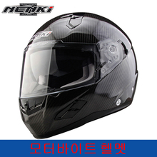 NENKI Carbon Fiber Motorcycle Helmet Men Motorbike Full Face Helmet Street Bike Racing Helmet Moto Cascos Double Visor DOT недорого