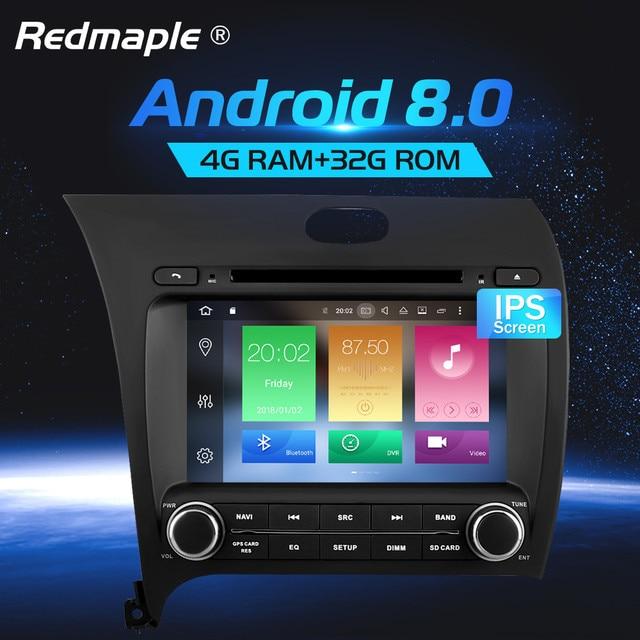 Android 8.0 Car Radio DVD Multimedia Player For Kia Cerato Forte 2013-2016 Auto Audio GPS Navigation WIFI Bluetooth Video Stereo