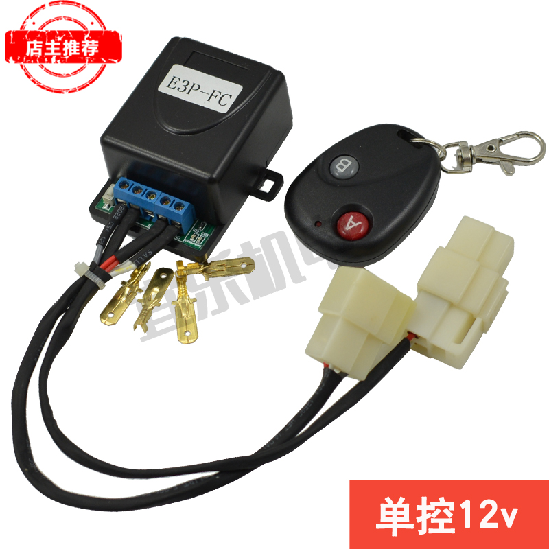 Diesel Engine Generator Pump Start Electronic Shutdown and Flameout Throttle Controller Remote Controller SwitchDiesel Engine Generator Pump Start Electronic Shutdown and Flameout Throttle Controller Remote Controller Switch