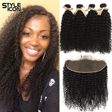 Styleicon Kinky Curly Frontal with Bundles Peruvian Kinky Curly Bundles with Frontal 3 4 Bundles Curly Hair with Frontal 13x4