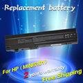 Bateria para hp mini 5101 mini 5102 mini 5103 jigu 532496-541 532492-11 hstnn-dbog hstnn-171c hstnn-ib0f 5103532496-541