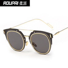 ROUPAI Brand Sunglasses Big Yards Fashion Women Men Tablet Sunglasses Mirror Surface Oculos De Sol Feminino RP02(China (Mainland))