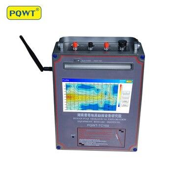 PQWT TC900 150m/300m/600m/1200m Underground Water Detector Long Range Underground Water Exploration Equipment