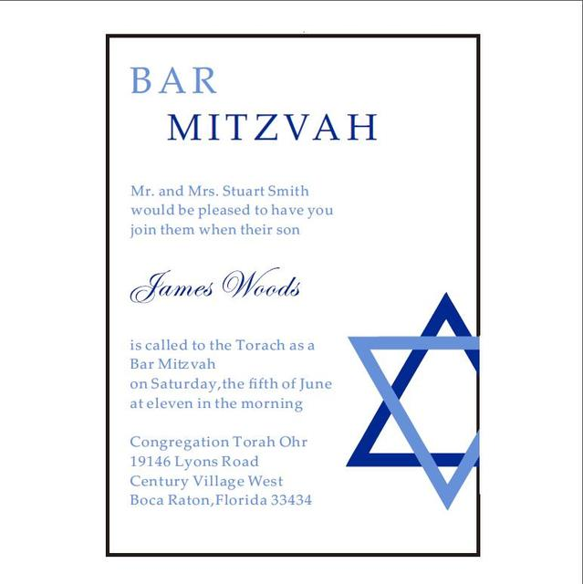 Customized 5 7inch 3mm Thick Frostd Acrylic Jewish Bar Mitzvah