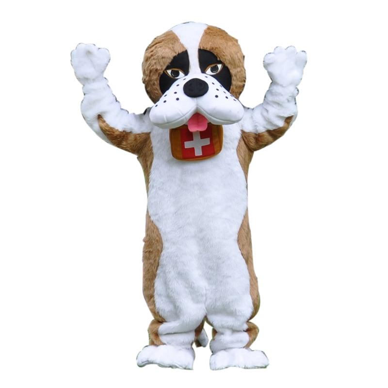 human dog costume