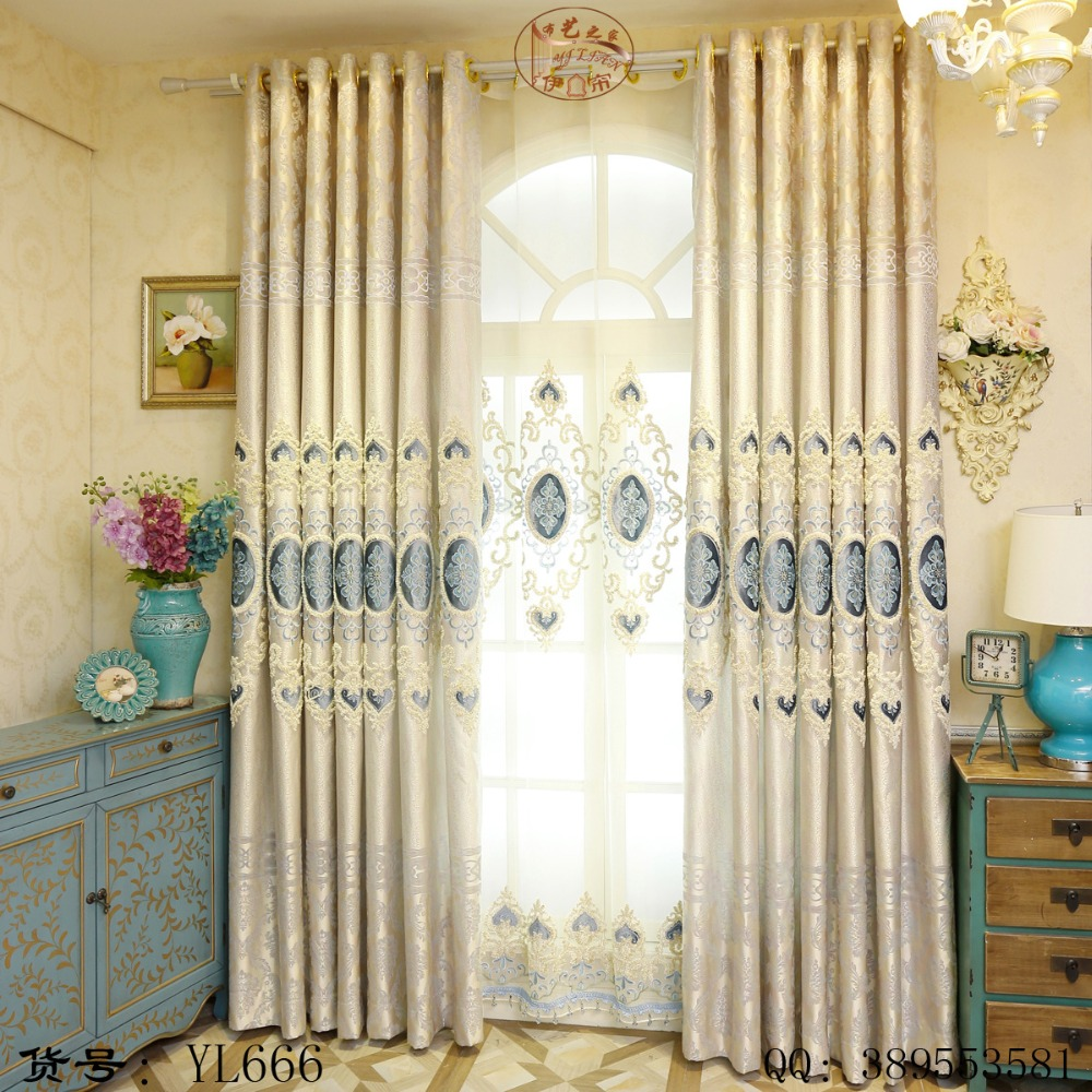 1 PC European Royal Luxury Curtains for Bedroom Window Curtains ...
