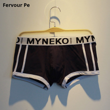 Fervour pe Mens Boxer Cotton Solid Breathable U convex bag panties simple style Underwear B19016