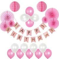 HAOCHU 22 개 핑크 세트 믹스 크기 종이 팬 화이트 소녀 라텍스 풍선 생일 아기 샤워 종이 공예 홈 매달려 장식