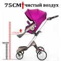 Baby stroller can sit down fold high light four-wheeled baby carriage