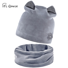 SYi Qarce 2 Pcs/Set 6 Colors Women Winter Warm Hat with Scarf for Girl's Women Cute Cat Ears Flower Hat with Scarf set NT151-56
