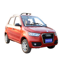 SD-HZ-AD-Four wheel electric vehicles new energy car oil and electricity dual-purpose old adult walking car