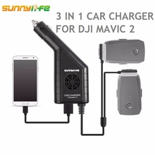 DJI MAVIC 2 3in1 Battery Car Charger with USB Port Remote Controller Charger for DJI MAVIC 2 PRO & ZOOM Drone Accessories