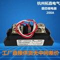 H3200ZF промышленное твердотельное реле 200A H3200ZE H3200Z SSR-200DA