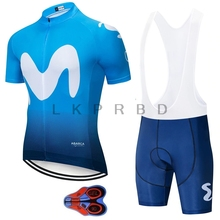 2019 9D GEL Movistar Team short-sleeved cycling Jersey suit bib bicycle MTB uniform  clothing Quick-dry