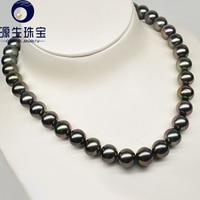 14D1N 2 Classic Natural Cultured 17 Long 10 4 11 8mm Tahitian Purple Green Black Pearl