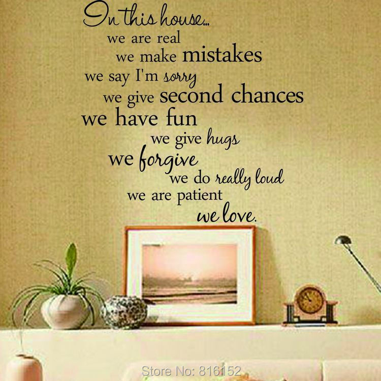 In This House...We Are Real We Make Mistakes Vinyl Wall Art Inspirational Quotes And Saying Home Decor Decal Sticke