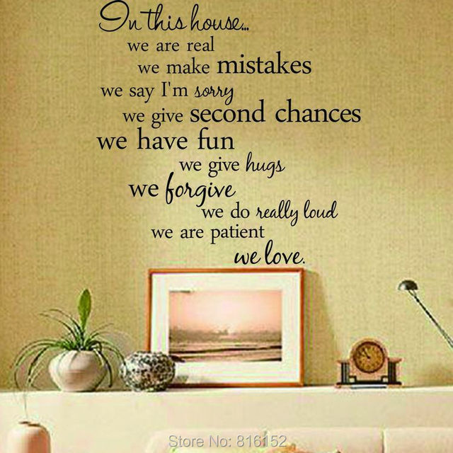 In This House...We Are Real We Make Mistakes Vinyl Wall Art ...