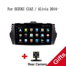 "9"" Android Quad Core Fit SUZUKI CIAZ / Alivio 2014 2015 2016 2017 2018 Car DVD Player Navigation GPS Radio(China)"