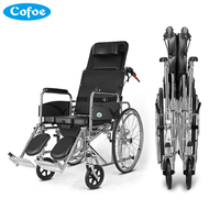 Cofoe Yishu Wheelchair with Pedestal Pan Full Back Rest Folding back Portable Galvanized steel Scooter for the Aged the Disabled