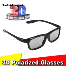 3D Glasses Polarized Video-Device Dimensional Movie Passive Anaglyph Sony Samsung Kebidumei