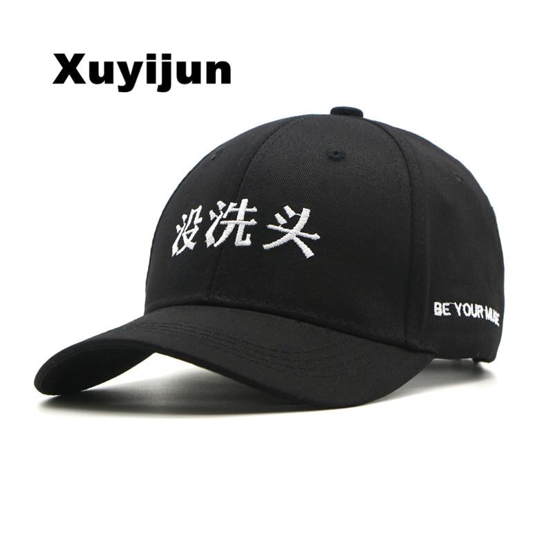 Xuyijun 2017 fashion brand golf cap men and women Gorras Snapback hat baseball cap sports outdoor hat No shampoo