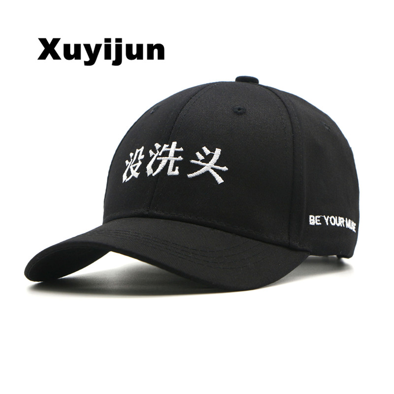 Xuyijun 2017 fashion brand golf cap men and women Gorras Snapback hat baseball cap sports outdoor hat No shampoo [flb] letter new brand golf hats hip pop hat fashion baseball sports cap suede snapback gorras hombre solid for men and women