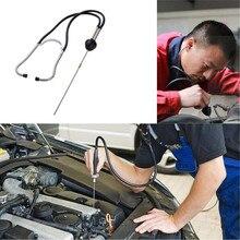 Автомобильный механик стетоскоп для автомобильных цилиндров блок двигателя диагностический автомобильный слуховой инструмент анти-Шокированный Прочный хромированный стальной