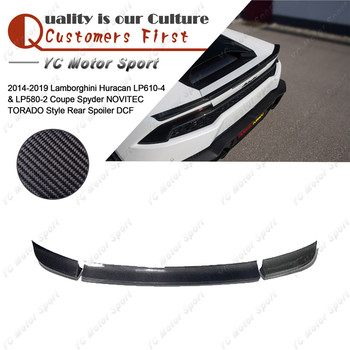Dry Carbon Fiber Rear Spoiler Fit For 2014-2019 Huracan LP610-4 & LP580-2 Coupe Spyder NVT TORADO Style Trunk Spoiler Wing