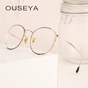 OUSEYA Glasses Frame Clear Round Eyeglasses For Women 2618dc380b