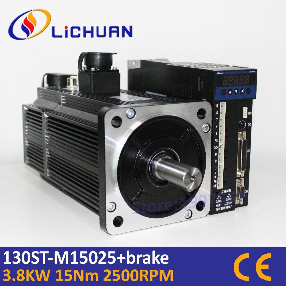 Hot Lichuan 3 8KW ac servo motor 130ST M15025 servo motor with brake 15N m ac