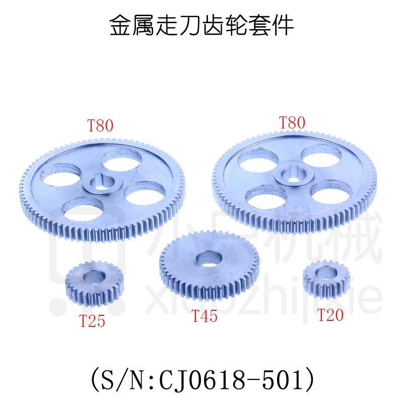 free shipping S N CJ0618 501 mini lathe gears Metal Cutting Machine gears lathe gears 5pcs