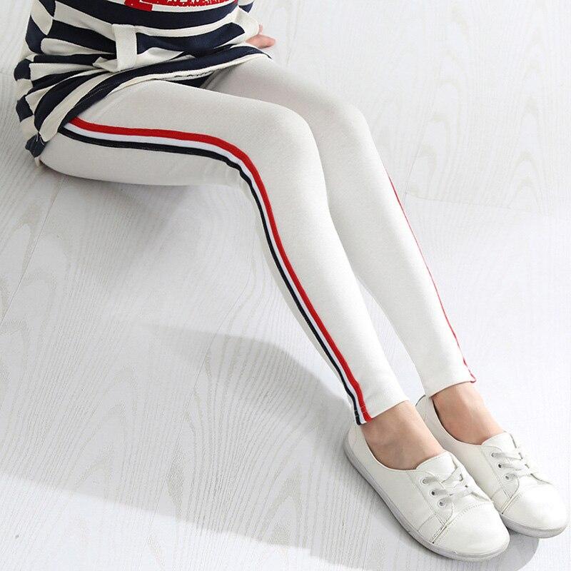 Kids Girls Full Length Black and White Vertical Print Stripe Leggings 5 to 13 yr