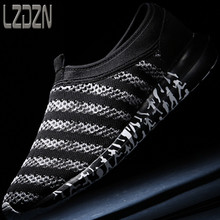 2016 new mesh breathable shoes mens summer summer lazy net men's sandals shoes middle-aged mesh mesh