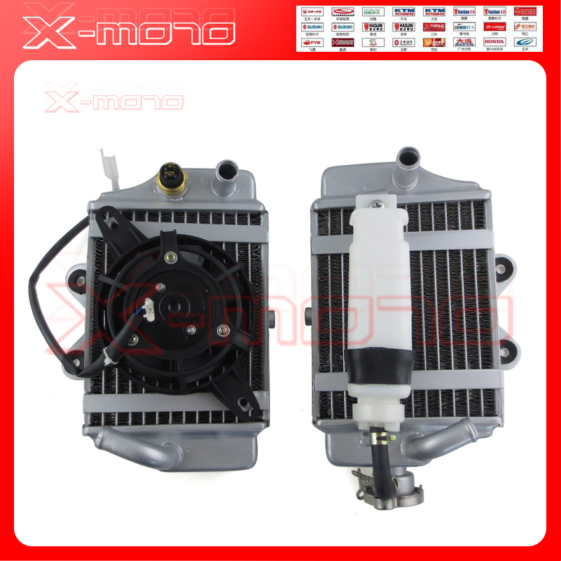 150cc <font><b>200cc</b></font> 250cc zongshen loncin <font><b>lifan</b></font> motorcycle water cooled engine radiator xmotos apollo water box with fan accessories image