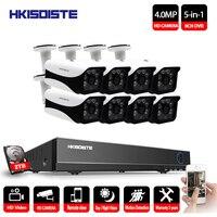 8CH HD AHD 4MP домашняя уличная камера безопасности Система Комплект видеонаблюдения пуля камера видеонаблюдения P2P камера Syst